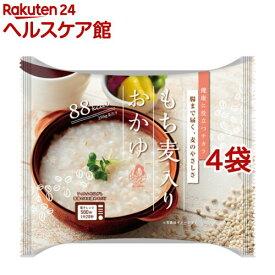 おくさま印 もち麦入りおかゆ(250g*4袋セット)【おくさま印】