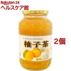 おいしい柚子茶(ゆず茶) ゆず50%含有(1kg*2コセット)