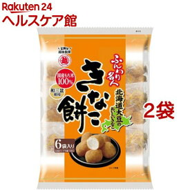 ふんわり名人 きなこ餅(75g*2コセット)【越後製菓】