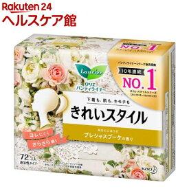 ロリエ きれいスタイル プレシャスブーケの香り(72コ入)【ロリエ】