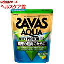47位:ザバス アクアホエイプロテイン100 グレープフルーツ風味 約90食分(1.89kg)【zs0a】【zs02】【ザバス(SAVAS)】