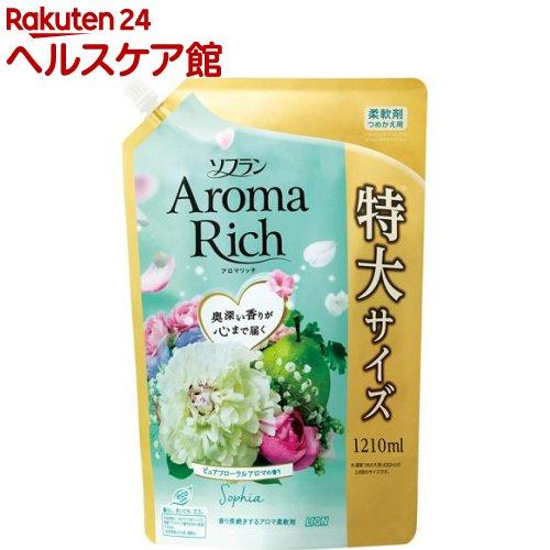 ソフラン アロマリッチ ソフィア ピュアフローラルアロマの香り 詰替用特大(1210mL)【ソフラン】