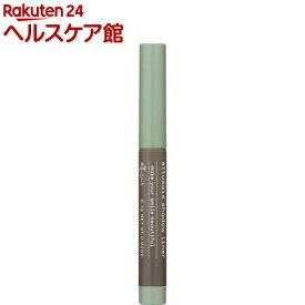 エテュセ シャドウライナー GR1 ライトカーキ(0.7g)【エテュセ】