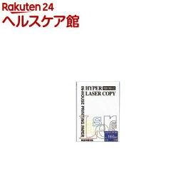 ハイパーレーザーコピー ホワイト A4サイズ HP102(50枚入)