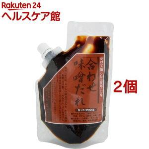 黒怒 合わせ味噌だれ(260g*2個セット)
