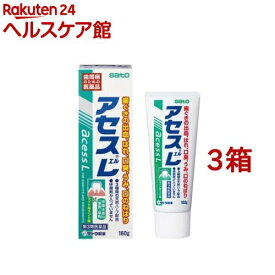 【第3類医薬品】アセスL(160g*3コセット)【アセス】