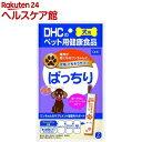 DHC ごちそうサプリ ぱっちり(56g)【DHC】