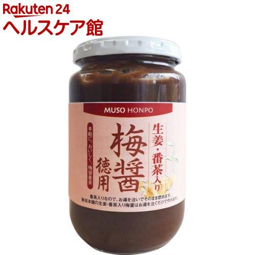ムソー食品工業 生姜・番茶入り 梅醤 徳用(350g)【無双本舗】