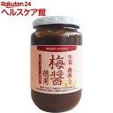 ムソー食品工業 生姜・番茶入り 梅醤(350g)【無双本舗】