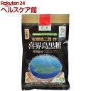 喜界島黒糖 かち割り(110g)【風と光】