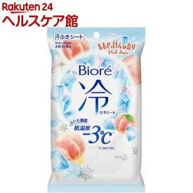 ビオレ 冷シート ももせっけんの香り(20枚入)【ビオレ】
