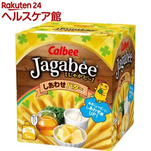 【訳あり】じゃがビー しあわせバター(80g)【じゃがビー(Jagabee)】