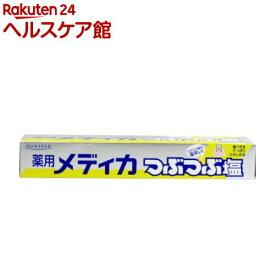 サンスター 薬用メディカつぶつぶ塩(170g)【more30】