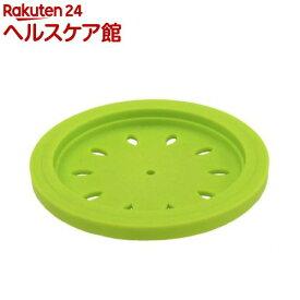 和平フレイズ スキッとシリコーン 排水口カバー 15cm グリーン SR-4855(1コ入)【スキッとシリコーン】