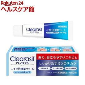 【第2類医薬品】クレアラシル ニキビ治療薬クリーム 白色タイプ(28g)【クレアラシル】