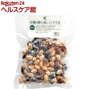 ビオ・マルシェ 国内産有機3種の蒸しミックス豆(120g)