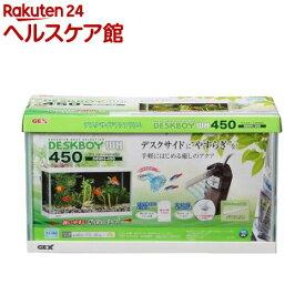 デスクボーイ WH450 セット(1セット)