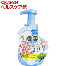 SOC 薬用泡フットソープ(220ml)【SOC】