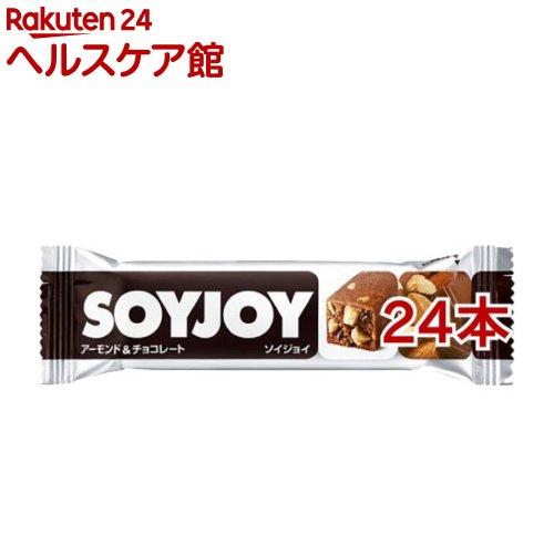 SOYJOY(ソイジョイ) アーモンド&チョコレート(30g*12本入*2コセット)【SOYJOY(ソイジョイ)】