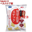【訳あり】DHC ヘルシー発芽玄米スナック コンソメ味(30g*2コセット)【DHC サプリメント】