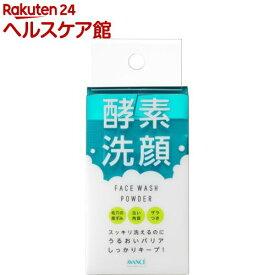 アヴァンセ マイルド洗顔パウダー 分包タイプ(0.5g*14包)【アヴァンセ(AVANCE)】