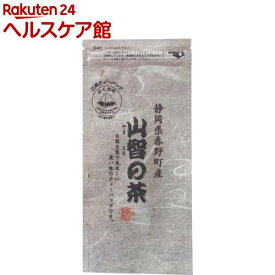 山智農園 山智の茶ティーバッグ(2g*10個入)