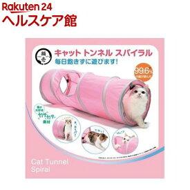 キャットトンネル ピンク(1コ入)