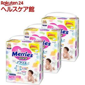 メリーズ おむつ パンツ M 6kg-11kg(58枚*3個セット)【メリーズ】[オムツ 紙おむつ 紙オムツ 赤ちゃん まとめ買い]