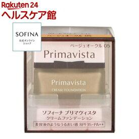 プリマヴィスタ クリームファンデーション ベージュオークル 05(30g)【プリマヴィスタ(Primavista)】