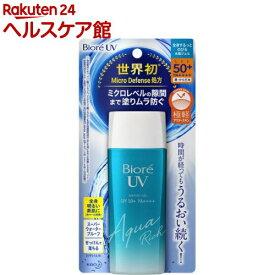ビオレ UV アクアリッチ ウォータリージェル(90mL)【ビオレ】