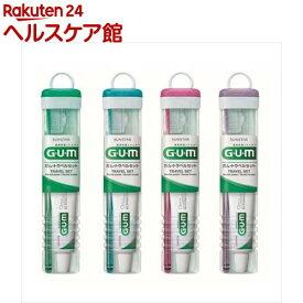 ガム(G・U・M) トラベルセット(1コ入)【more30】【ガム(G・U・M)】
