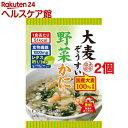 大麦工房ロア 大麦ぞうすい 野菜かに(14.5g*6袋入*2コセット)【大麦工房ロア】