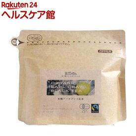 オーガニック アールグレイ紅茶(90g)【N・HARVEST(エヌ・ハーベスト)】