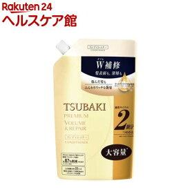ツバキ(TSUBAKI) プレミアムリペア ヘアコンディショナー つめかえ用(660ml)【ツバキシリーズ】
