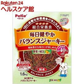 ペティオ 毎日健やかバランスジャーキー 野菜入りミックス(400g*4袋入)【ペティオ(Petio)】