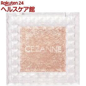 セザンヌ シングルカラーアイシャドウ 04 クリアラメ(1.0g)【セザンヌ(CEZANNE)】