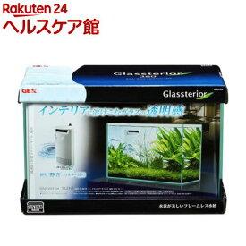 グラステリア サイレント 360 スリム H(1コ入)【グラステリア】