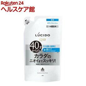 ルシード 薬用デオドラントボディウォッシュ つめかえ用(380ml)【spts7】【ルシード(LUCIDO)】