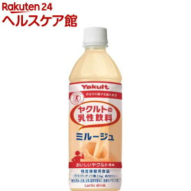 ヤクルトの乳性飲料 ミルージュ(500ml*24本入)
