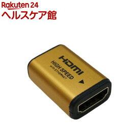 ホーリック HDMI中継アダプタ ゴールド HDMIF-027GD(1コ入)