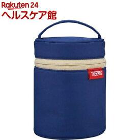 サーモス 真空断熱スープジャーポーチ ネイビー RES-001 NVY(1個)【サーモス(THERMOS)】