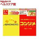味の素コンソメ固形(15コ入箱)【味の素(AJINOMOTO)】