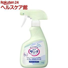 サニーナ 薬用スプレー状 おしりふき 業務用(400ml)【花王プロフェッショナル】
