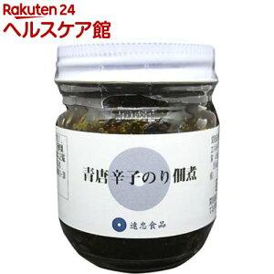 青唐辛子のり佃煮(ビン)(85g)【遠忠食品】