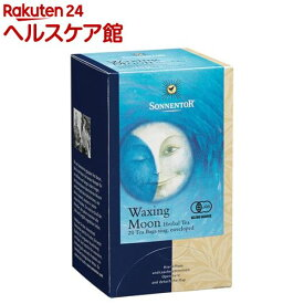 ゾネントア 上弦のお茶(20袋入)【ゾネントア】