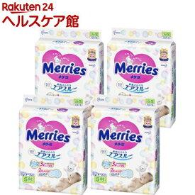 メリーズ おむつ テープ S 4kg-8kg(82枚*4個セット)【メリーズ】[オムツ 紙おむつ 赤ちゃん まとめ買い 通気性]