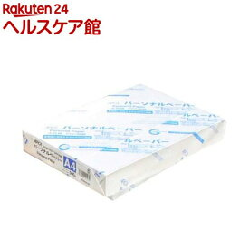 PPC用紙 パーソナルペーパー 500枚 A4(1冊)