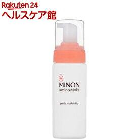 ミノン アミノモイスト ジェントルウォッシュ ホイップ(150ml)【MINON(ミノン)】
