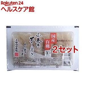 国産 有機蒟蒻芋使用 小巻芋しらたき(6個入*2セット)【グリンリーフ】