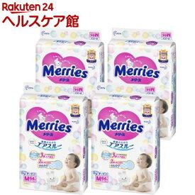 メリーズ おむつ テープ M 6kg-11kg(64枚*4個セット)【メリーズ】[オムツ 紙おむつ 紙オムツ 赤ちゃん まとめ買い]